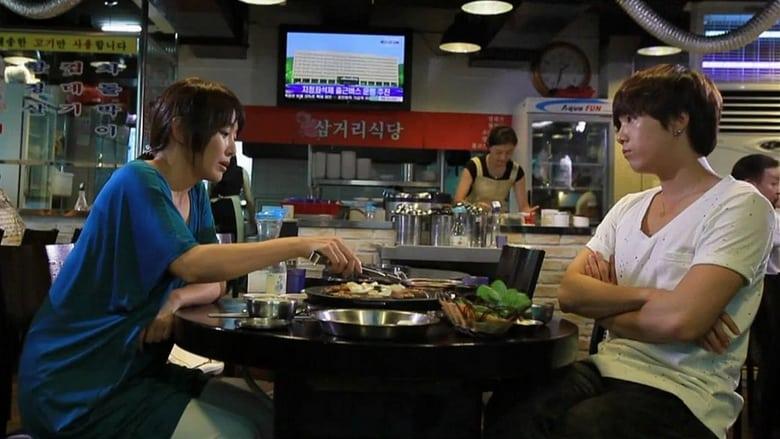 노리코, 서울에 가다