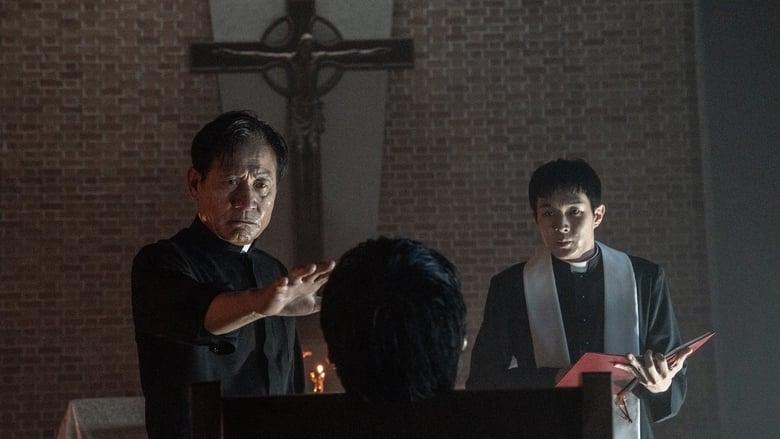 кадр из фильма Божественная ярость