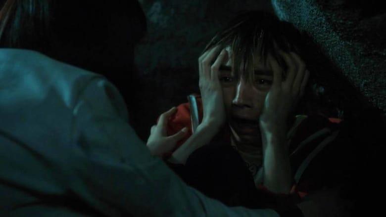 Guarda Film Sadako In Italiano Online