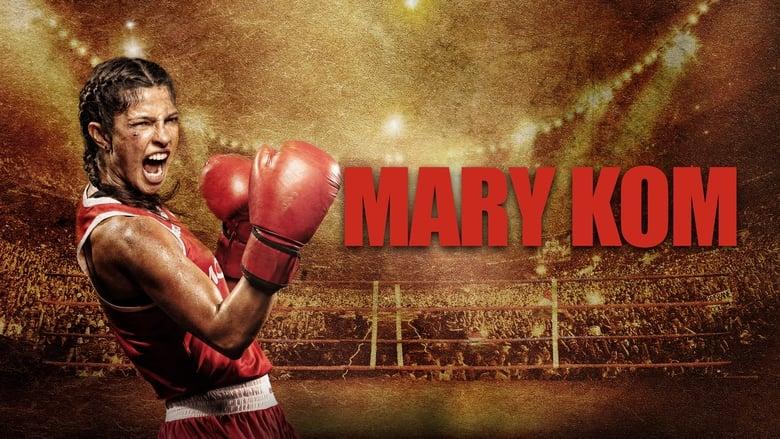Mary+Kom