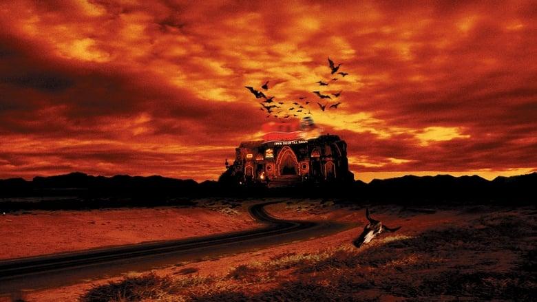Une nuit en enfer (1996)