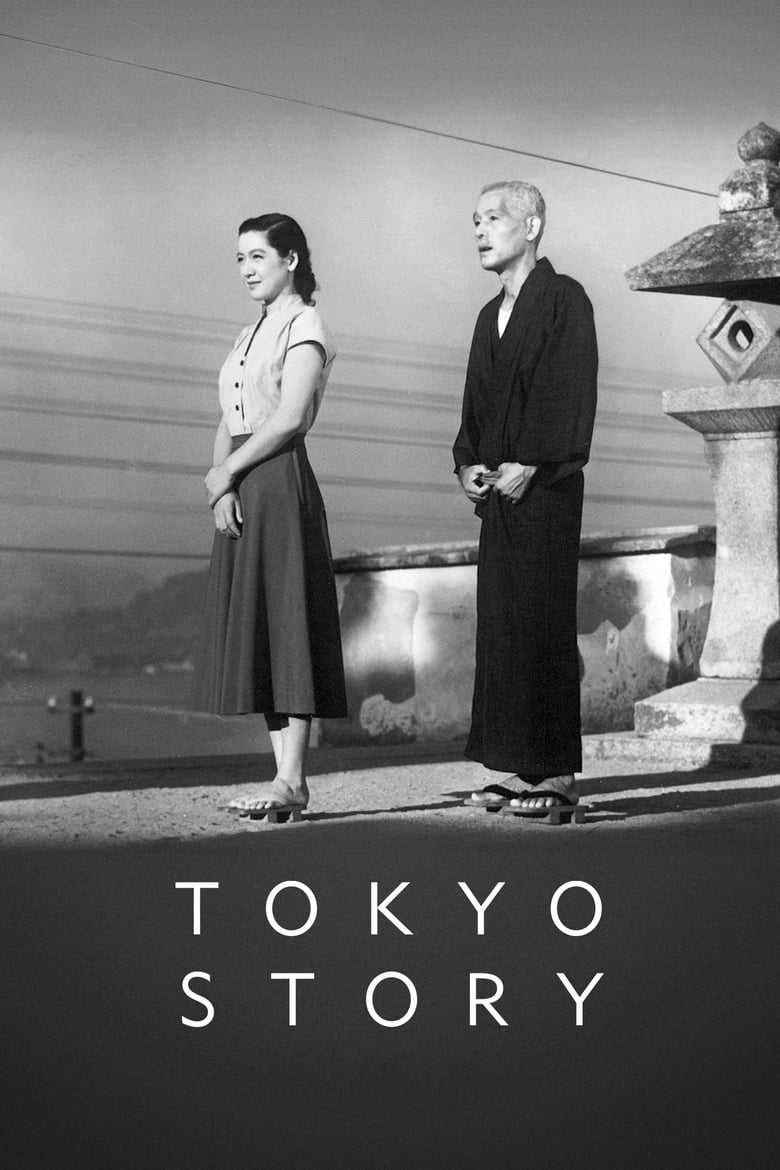Tokyo Story - poster
