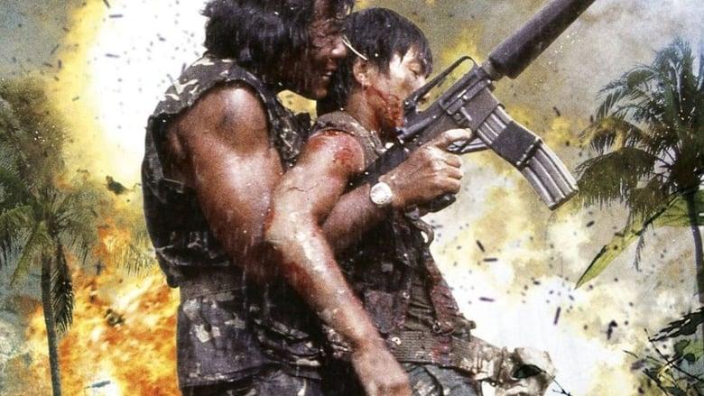 Heroes Shed No Tears 1984