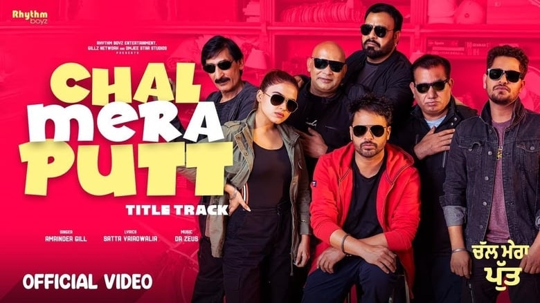 Chal Mera Putt (2019) Punjabi HD Movie