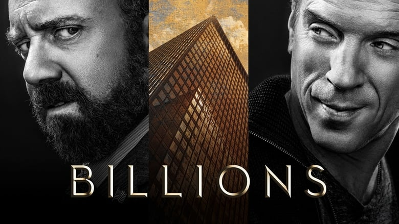 Billions Season 1 Episode 2 : Naming Rights