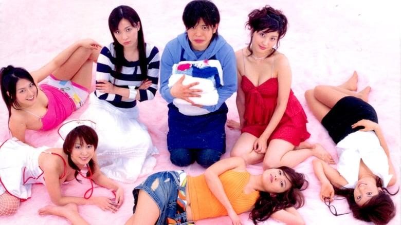 مسلسل Shimokita Glory Days 2006 مترجم اونلاين