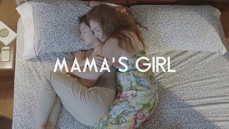 Watch Mama's Girl free