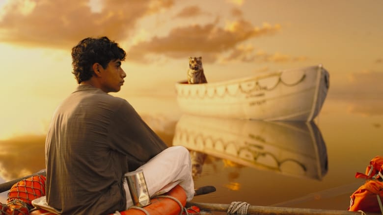 Life of Pi banner backdrop