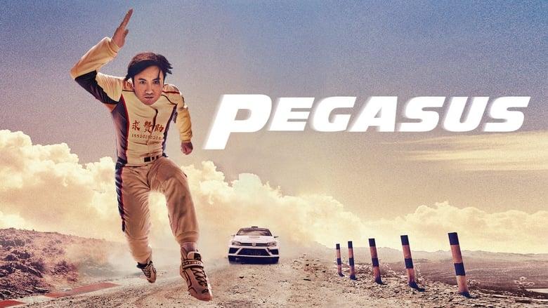 Xem Phim Phi Trì Nhân Sinh - Pegasus Full Vietsub   Thuyết Minh HD Online