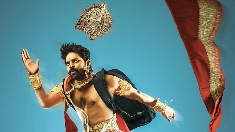 Raja Raja Chora (2021) Telugu HD Movie