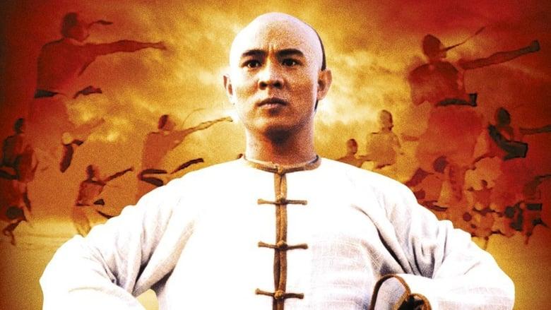 Il était une fois en Chine 2 : La secte du lotus blanc (1992)