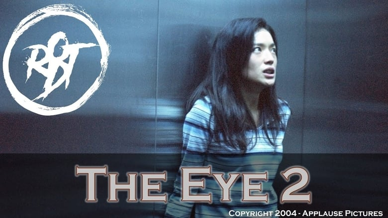The+Eye+2