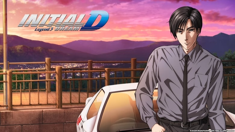 New Initial D the Movie - Legend 3: Dream