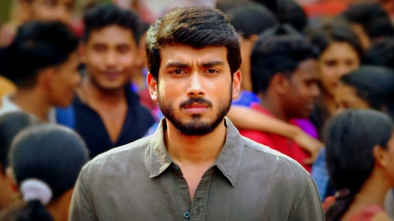 Watch Poomaram free