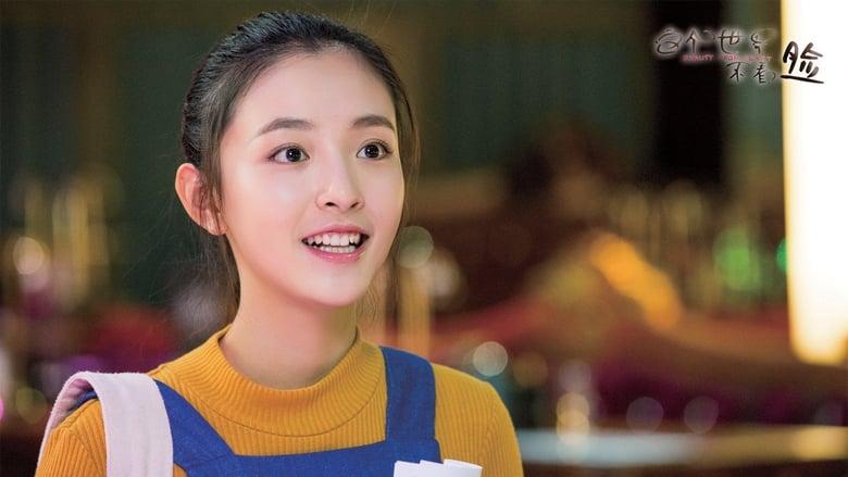 مشاهدة مسلسل Beauty From Heart مترجم أون لاين بجودة عالية