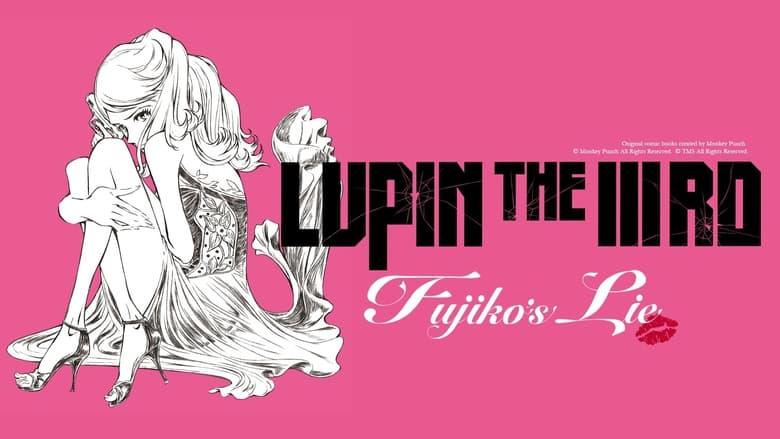 Lupin+III%3A+La+bugia+di+Fujiko+Mine