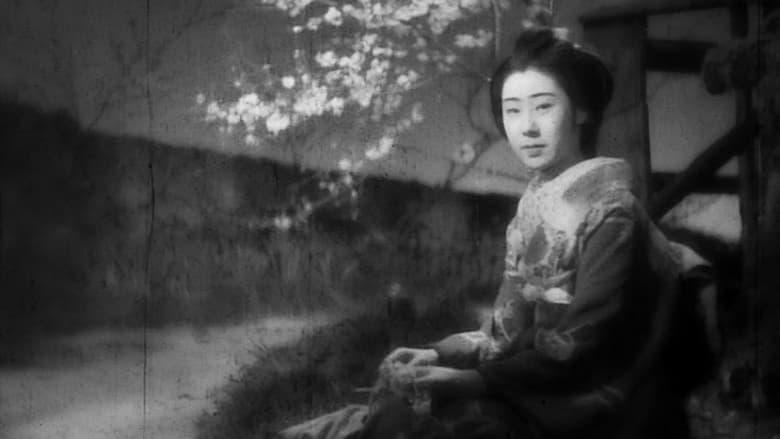 Película Oyuki, la virgen En Buena Calidad