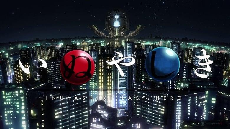 Inuyashiki+Last+Hero