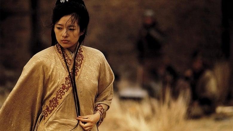 Voir Musa, la princesse du désert en streaming vf gratuit sur StreamizSeries.com site special Films streaming