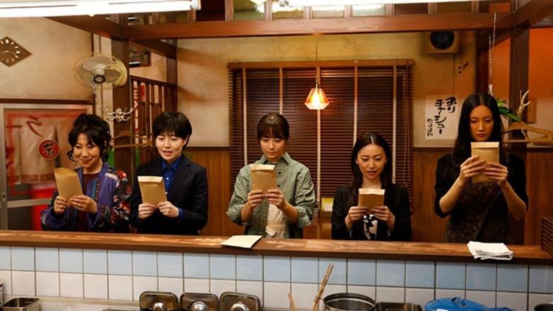 مشاهدة مسلسل Shichinin no Hisho مترجم أون لاين بجودة عالية