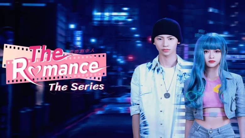 The Romance: The Series