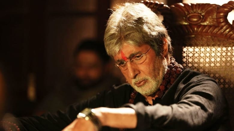 Sarkar 3 2017 Watch HD Movie Online