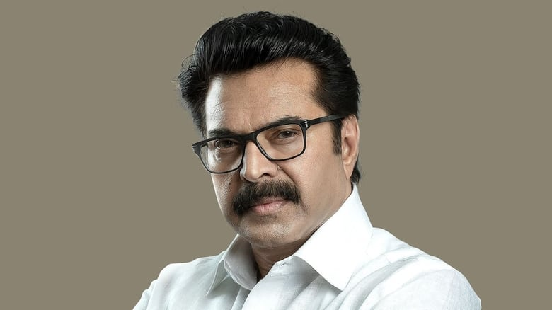 One (2021) Malayalam HD Movie