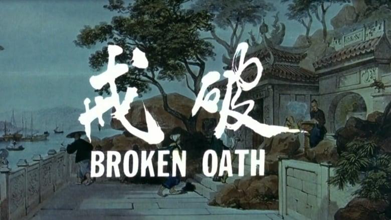 Watch Broken Oath free