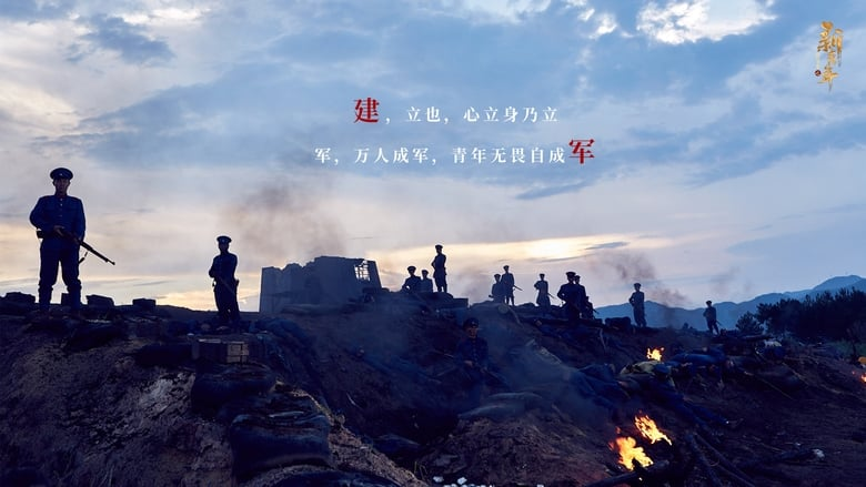 مشاهدة مسلسل Forward Forever مترجم أون لاين بجودة عالية
