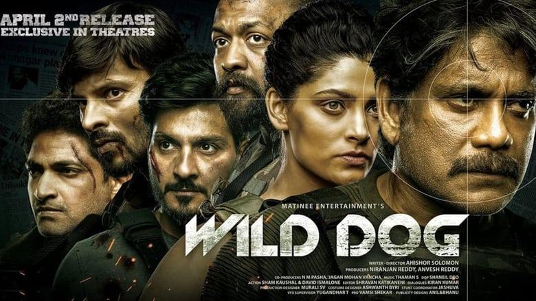 Wild Dog | Sag Vahshi