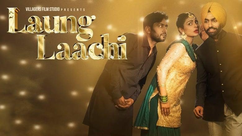 Laung Laachi (2018) HDRip Full Punjabi Movie Watch Online
