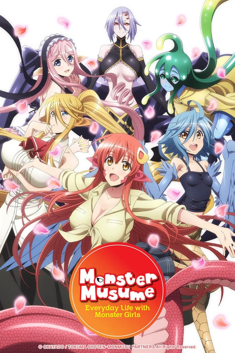 Monster Musume: Everyday Life with Monster Girls الحلقة 1 مترجمة اون لاين