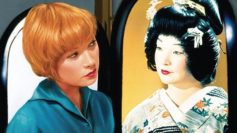 Mira La Película Mi dulce geisha Gratis En Español