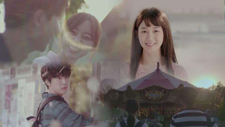 مشاهدة مسلسل KBS Drama Special مترجم أون لاين بجودة عالية