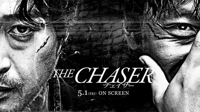 The+Chaser