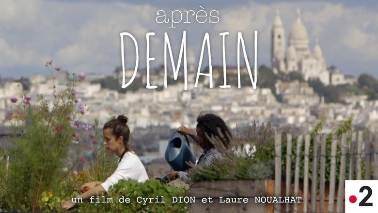 Mira La Película Après Demain En Buena Calidad Gratis