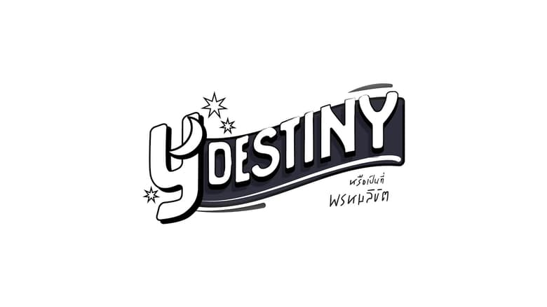 مسلسل Y Destiny 2021 مترجم اونلاين