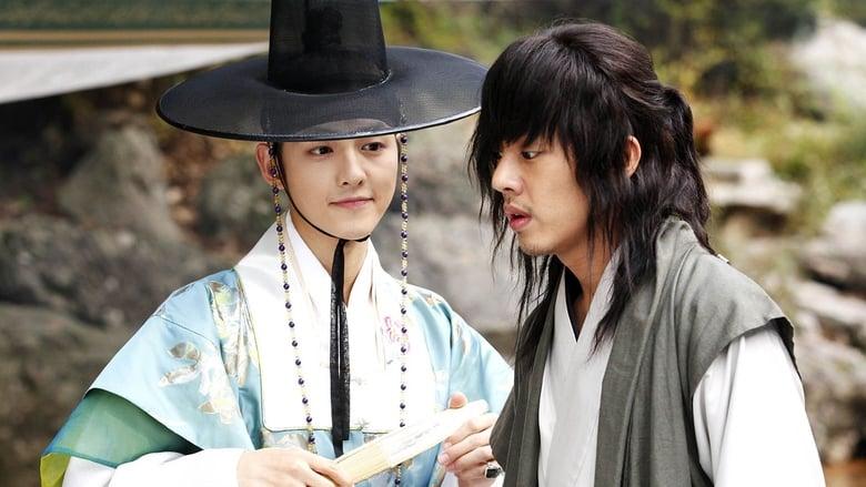 Sungkyunkwan+Scandal