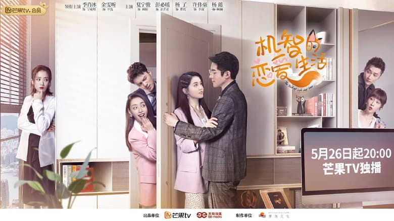 The Trick of Life and Love English Sub