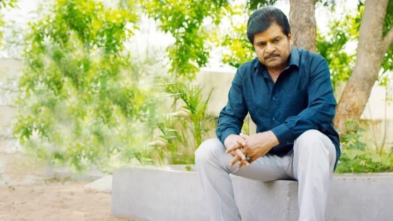Lawyer Viswanath (2021) Telugu HD Movie