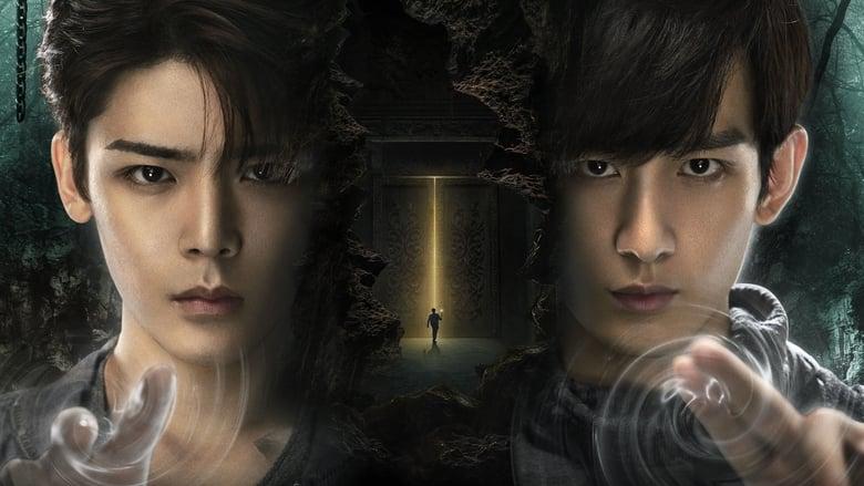 مشاهدة مسلسل The Lost Tomb 2: Explore With the Note مترجم أون لاين بجودة عالية