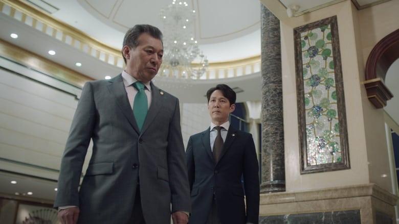 Chief of Staff Season 1 Episode 8