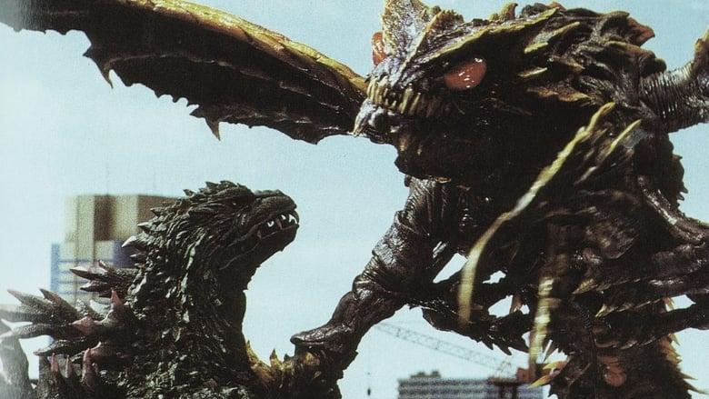 Godzilla+vs.+Megaguirus+-+The+G+Annihilation+Strategy