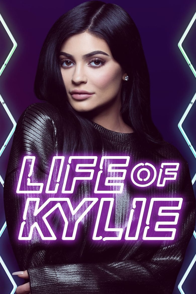 life of kylie saison 1 streaming. Black Bedroom Furniture Sets. Home Design Ideas