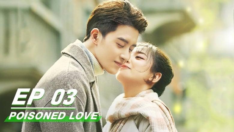 مشاهدة مسلسل Poisoned Love مترجم أون لاين بجودة عالية