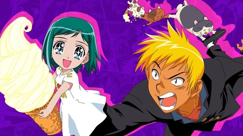 مسلسل Midori Days 2004 مترجم اونلاين