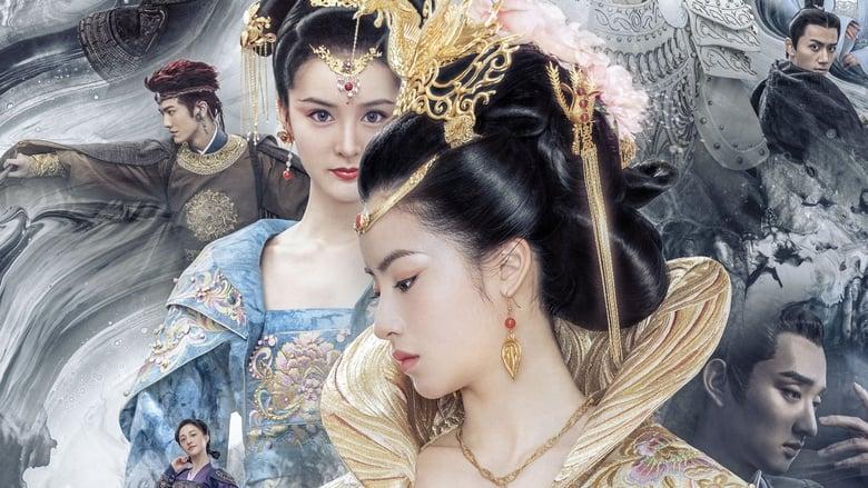 مسلسل The Twin Flower Legend 2020 مترجم اونلاين