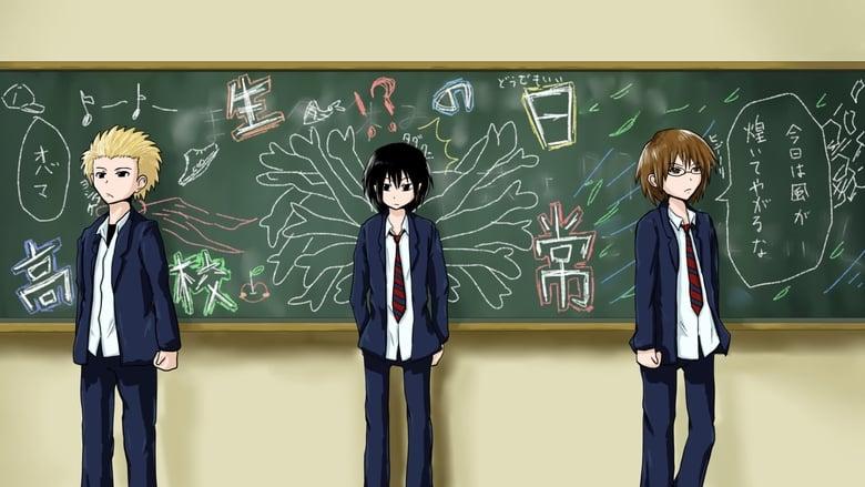 Danshi+Koukousei+no+Nichijou