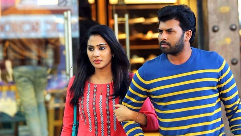 Image Result For Alamara Malayalam Movie Watch Online