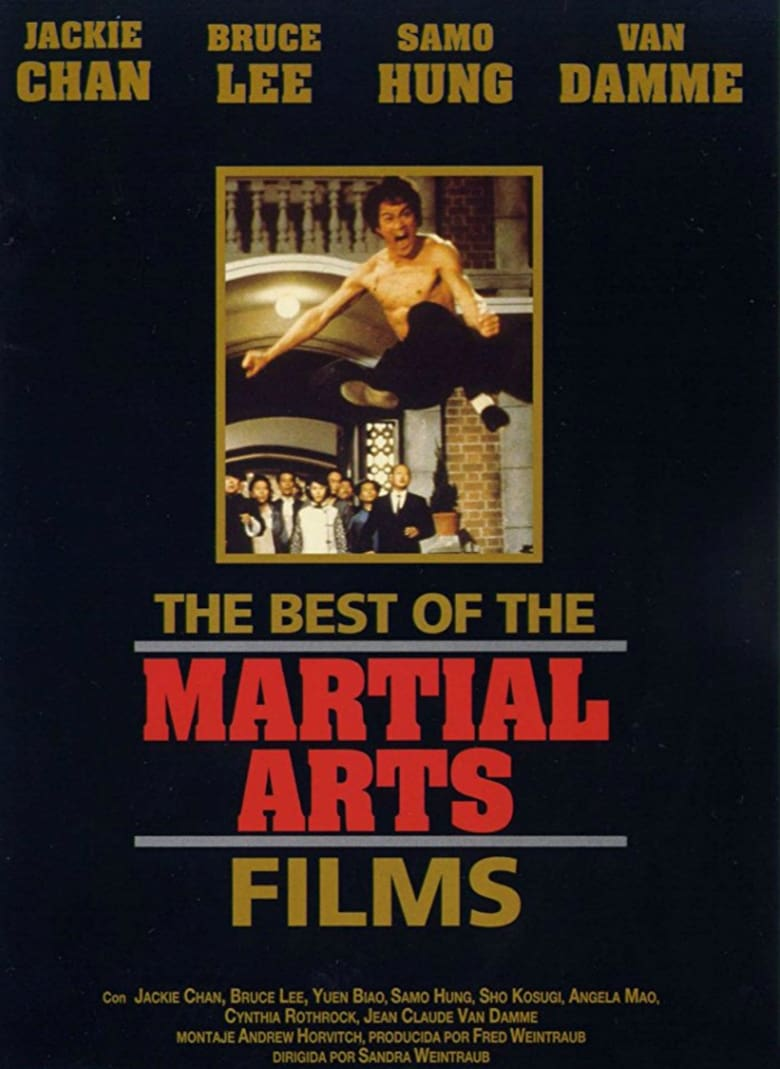 The Best of Martial Arts Films (1990)